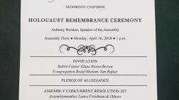 Holocaust Remembrance Day 2018